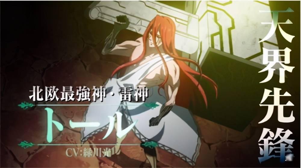 终末的女武神:单从实力分析,佐佐木根本不是波塞冬的对手