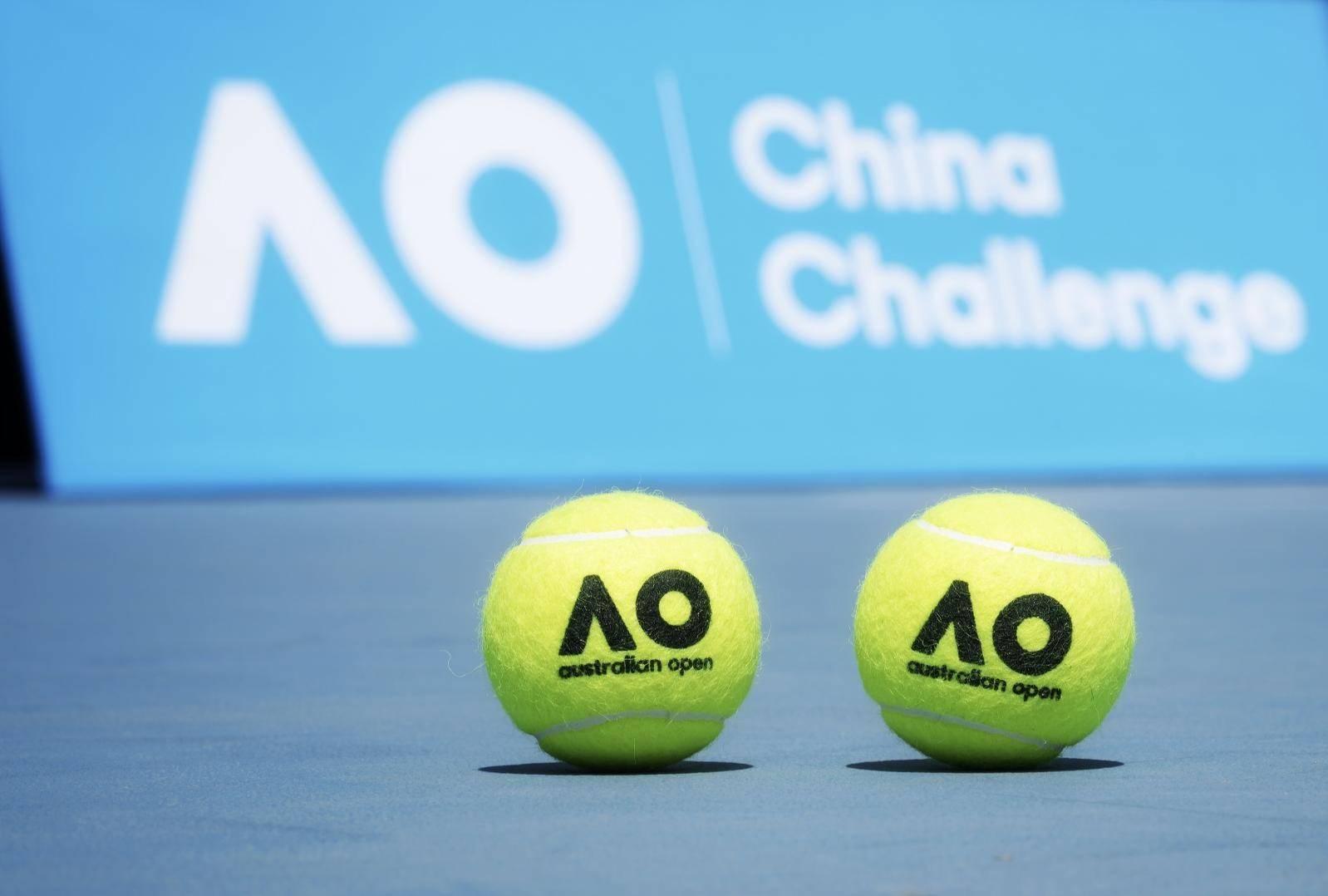 重磅回归!2021澳网中国业余挑战赛于北京拉开帷幕