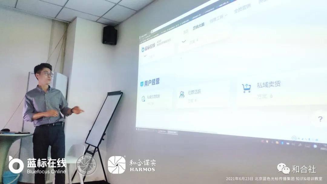 品牌营销人创意会在北京成功举办(图9)