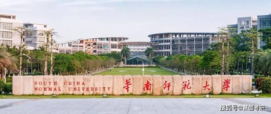 华南师范大学现代教育技术考研考情分析,专业调剂名额还不少!