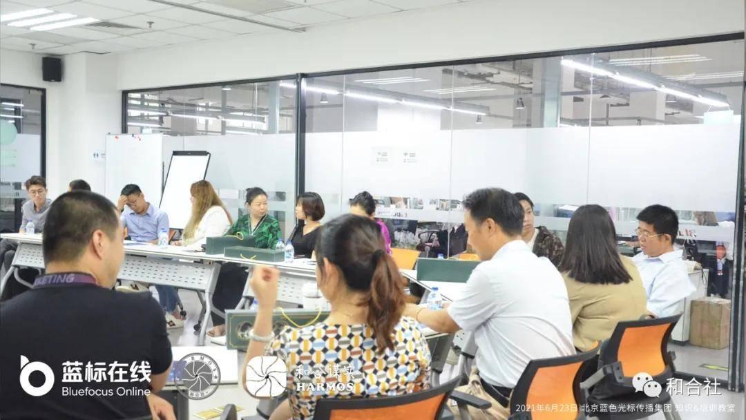品牌营销人创意会在北京成功举办(图12)