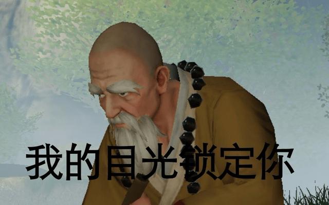 """在武侠游戏当""""掌门人""""是何体验(玩家:前所未有新高度)"""