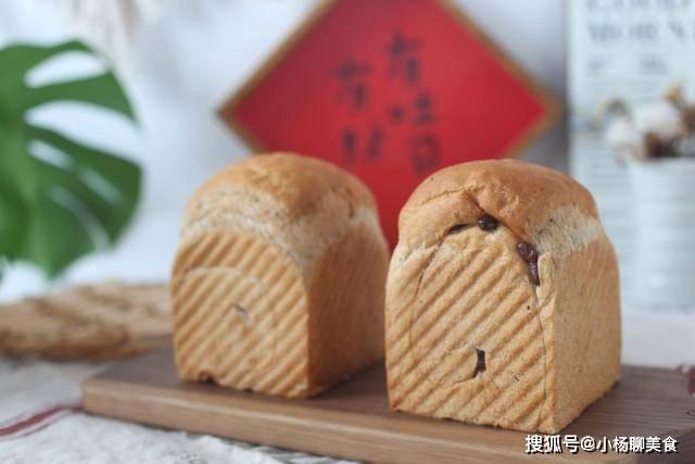 原創             麵包里加了這個,味道濃香,營養健康口感特好,出爐孩子們搶著吃
