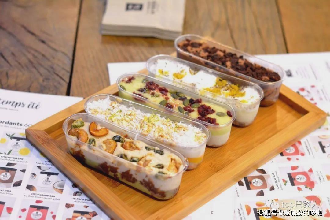 法國最受歡迎的冰激凌店,美食控的你一定要打卡!