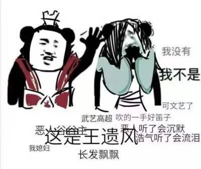 剑网3缘起骑马跑图爷青回(玩家:纯阳这个圈它最显眼)