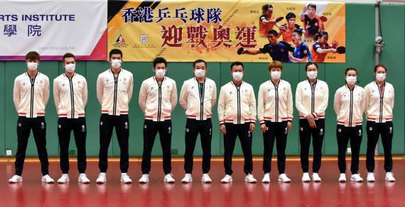 中国香港乒乓球队奥运前瞻 混双女团期待奖牌突破