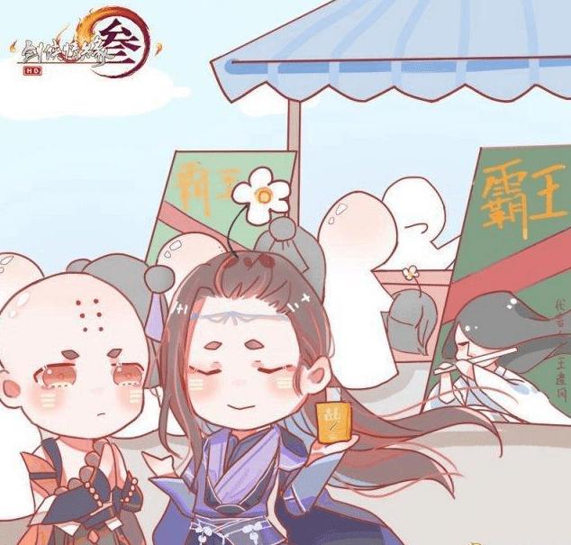 剑网3遇见五菱宏光(这波联动太魔幻)