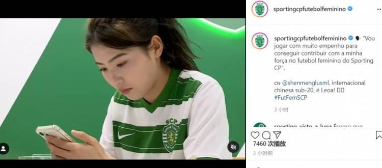 官宣!葡超豪门签下国青19岁小将,王霜后又一女足留洋球星_k7娱乐主管
