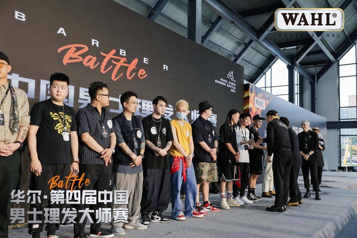 未来已来 为梦而战|华尔·2021第四届中国男士理发大师赛成功举办 爸爸 第4张