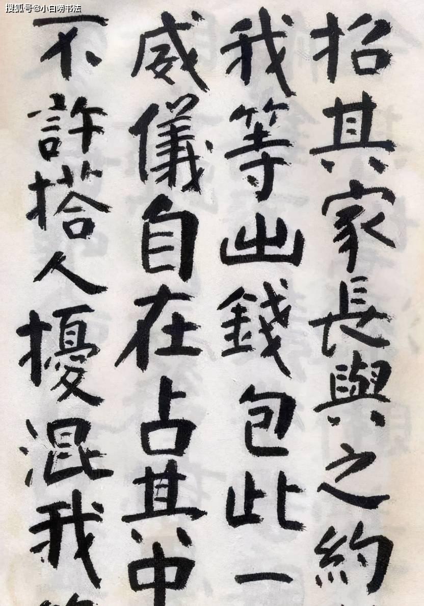 傅山的楷书才是其书法高峰,厚重朴拙,筋骨尽显,自然活脱有朝气