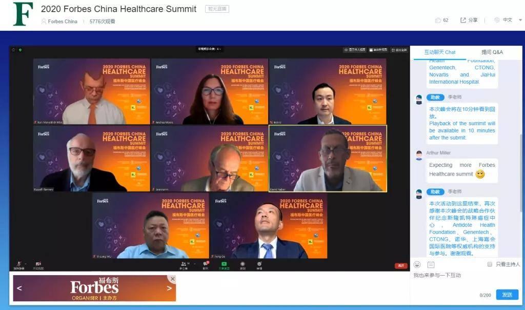 中国慢病大会郑州开幕,保利威助力首次线上直播,推进健康知识科普落地
