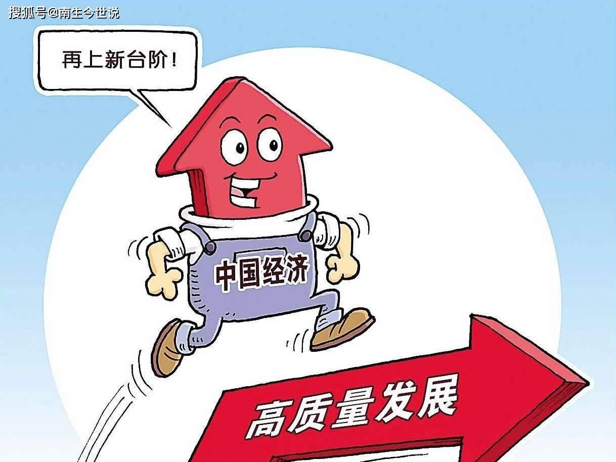人均可支配收入与gdp的关系_山西人均可支配收入:长治第四,运城、吕梁、忻州后三位