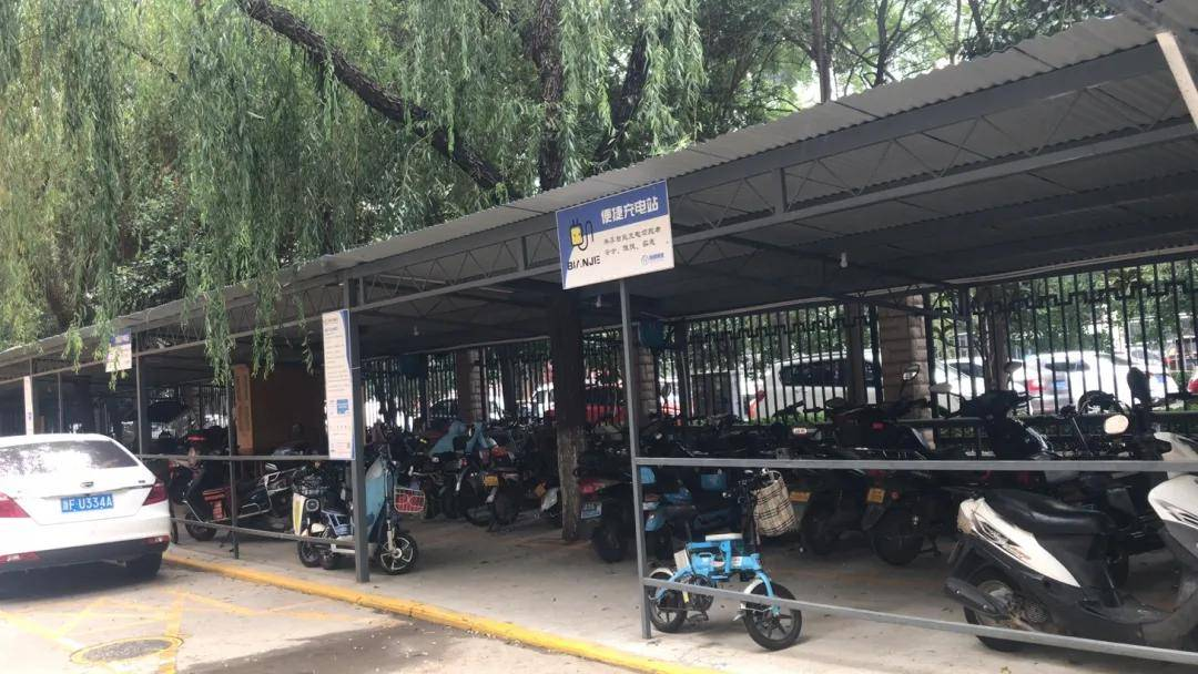 为什么阶梯收费的电动自行车充电站更受人欢迎?