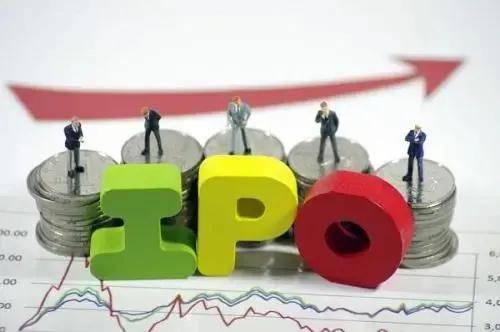 盘点企业IPO上市中容易忽视的税务陷阱