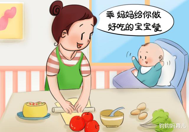 干货孩子挑食不爱吃饭怎么办?-家庭网
