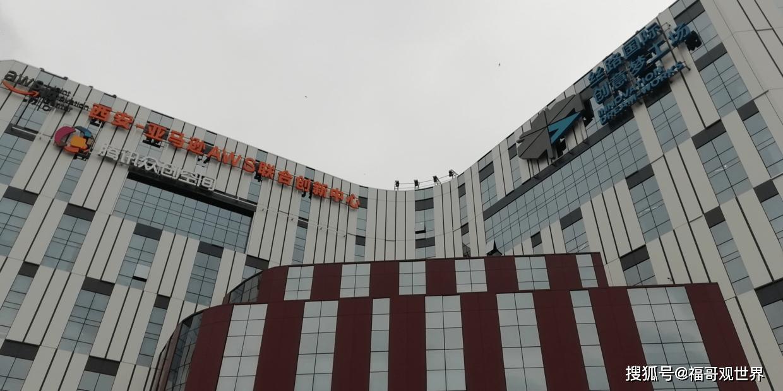 西安世界500强:亚马逊、腾讯中心大厦,霸气,带你先睹为快!