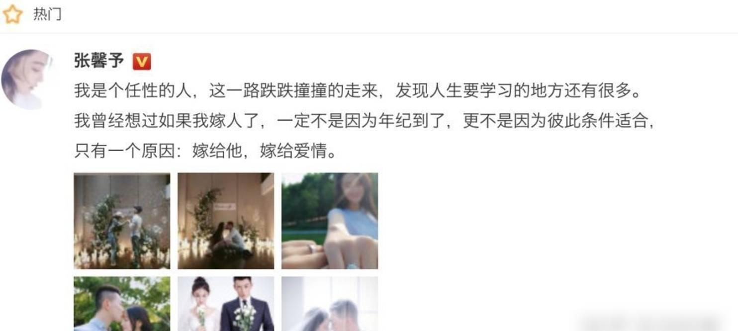 成为军嫂让她成功洗白,嫁给了爱情的张馨予 - 新手上路 - 阿里生活社区 - 阿里28生活网 al.28life.com
