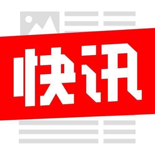 南阳市慈善总会接收防汛救灾捐款突破3071万元