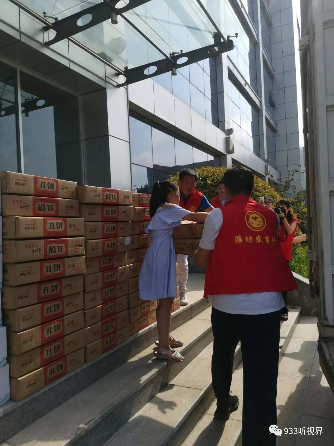 潍坊爱心企业和市民捐款捐物支援河南灾区(图2)