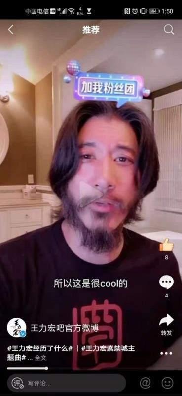 王力宏开直播,看到粉丝们的血书,他一脸疑惑:你们不觉得酷吗?