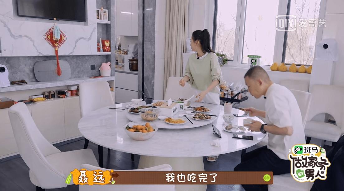 董又霖家庭背景强大,宋妍霏父母再变脸,对待杨迪的傲慢不见了!