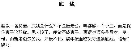 """图片[30]-完美刘涛,求你""""真实""""一点-妖次元"""