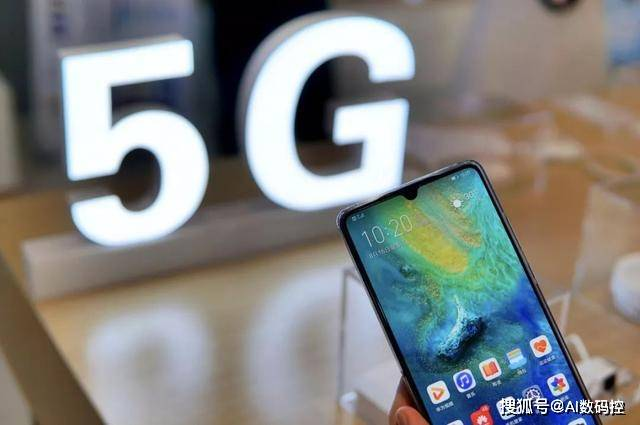 5G市场正式开撕!民营5G首创9元低价,你看好么?