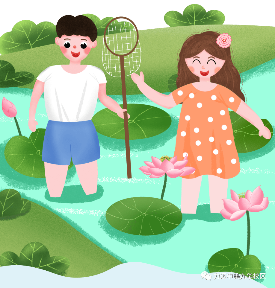 2021年力迈中美国际高中暑假放假通知_游泳