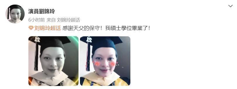 54岁刘锦玲硕士毕业!息影13年身材发福,已移居国外从事教育工作