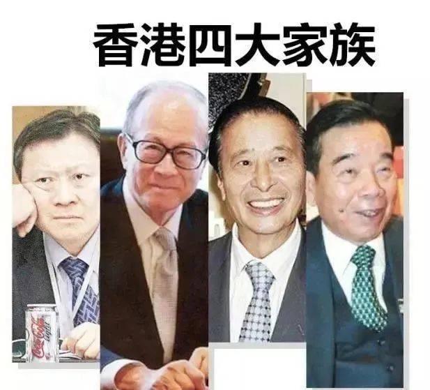 香港四大家族驰援河南:李泽楷代表李家捐款1000万,郑家捐款最多
