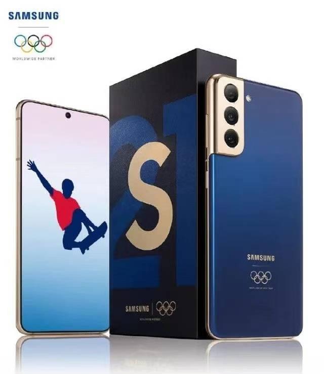 东奥会伴手礼:三星S21奥运会版设计抢镜,自家芯片太差被弃用!