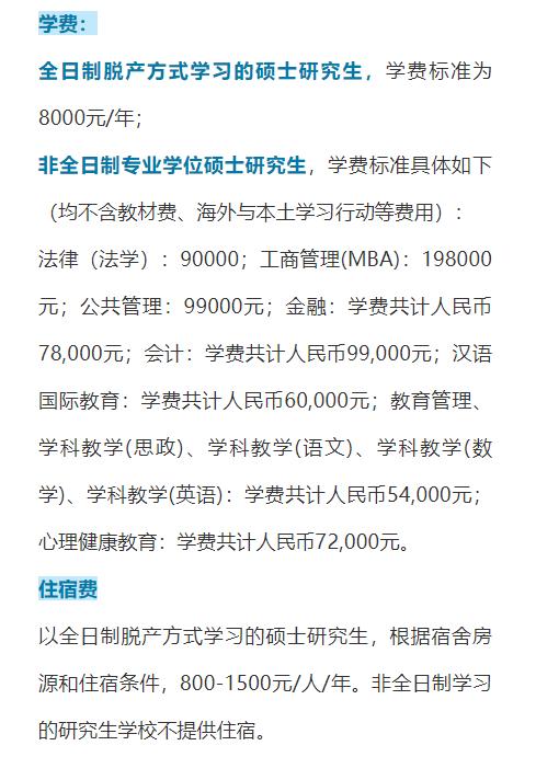 影响力不输211,热门双非,报考人数首降,减少3千人,调剂近千人