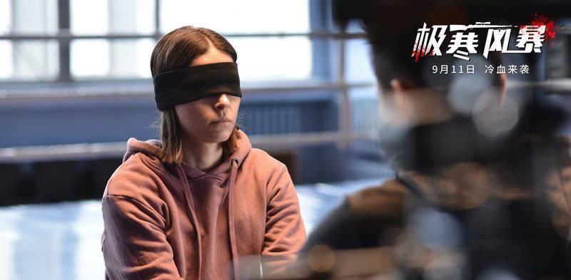 期待升级!《极寒风暴》片段曝光让·雷诺、莎拉·林德生死对峙紧张加倍