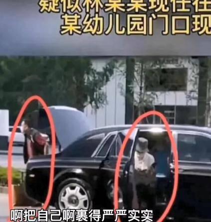 林生斌开豪车现身杭州幼儿园,抱着一个小男孩,疑似4岁儿子实锤