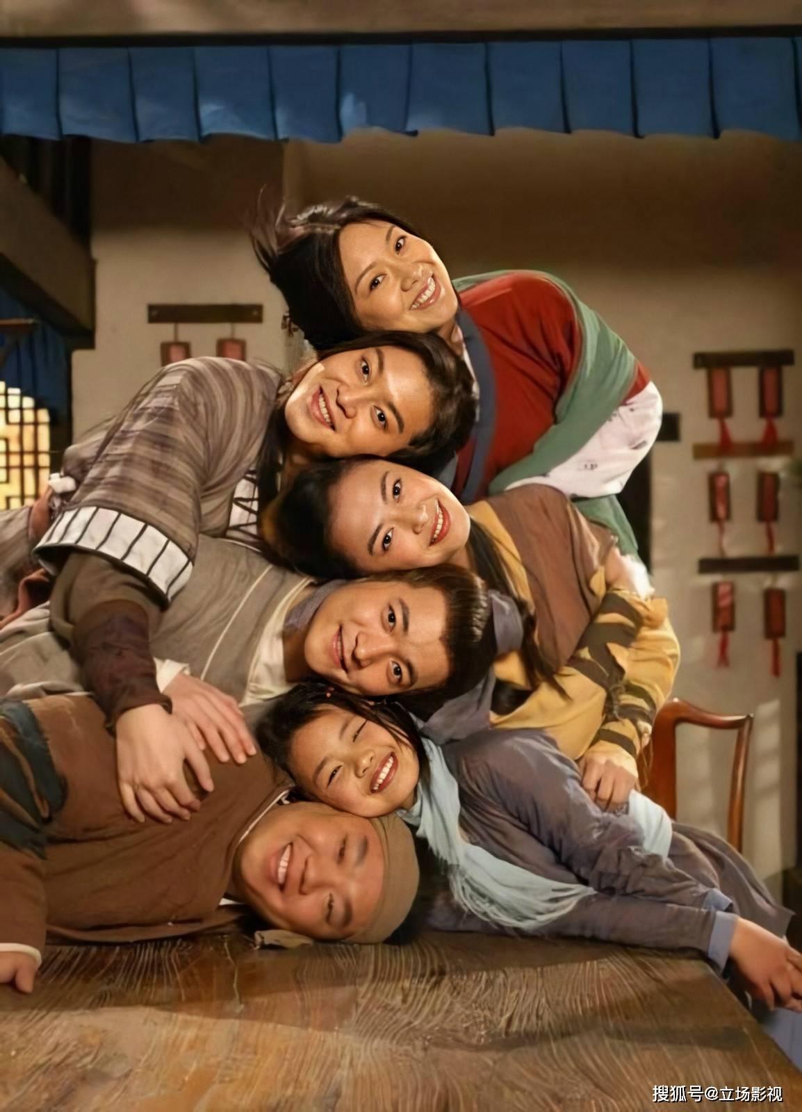 《一宅家族》首播,张海宇搞笑显功力,纯正的情景喜剧,久违了