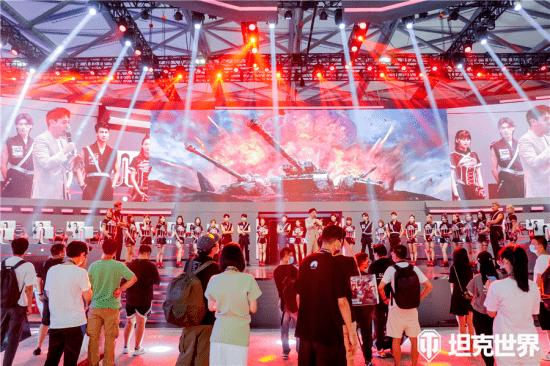 《坦克世界》亮相ChinaJoy360游戏展台顶级军武游戏与眼球的碰撞!_玩家