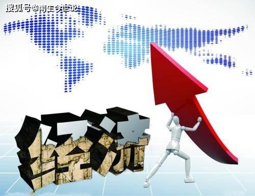 中国gdp上半年_我国上半年GDP公布,突破50万亿元,英国智库:2028年有望超美
