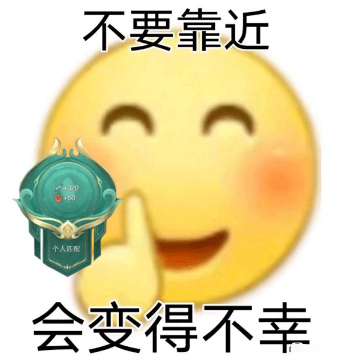 剑网3JJC最惨奶花(15分钟局连跪5把不说)