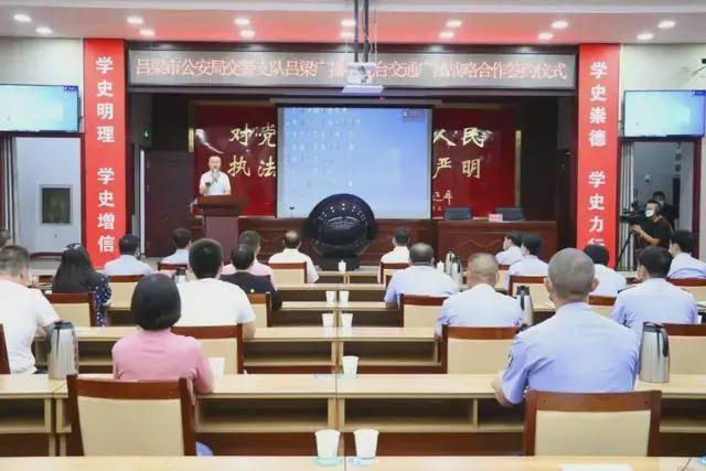 吕梁市公安局交警支队与吕梁广播电视台交通广播举行战略合作签约仪式