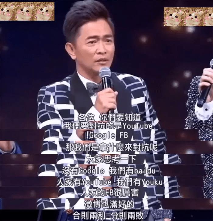 图片[25]-台湾综艺没落,搞笑艺人今何在?hold姐最可惜,有人被实名认证渣-妖次元