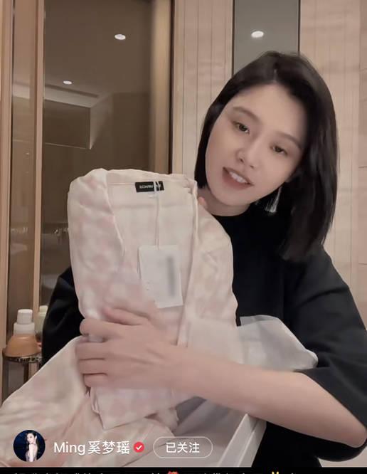 图片[1]-奚梦瑶穿2万元睡衣被质疑高调炫富,她回应:偶尔买一个奖励自己-番号都