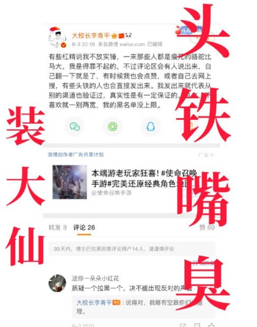 图片[10]-吴亦凡事件牵扯到范冰冰?工作室怒斥谣言直接报警:已取证完毕-番号都