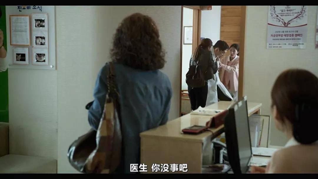 图片[4]-老妓变杀手,这部挑战禁忌的韩片尺度大过天-妖次元