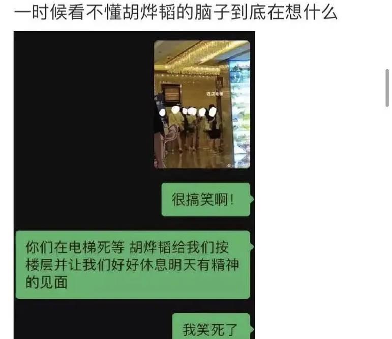 图片[5]-男爱豆私联粉丝:飞机上主动回小纸条,背着公司偷收奢侈品-番号都