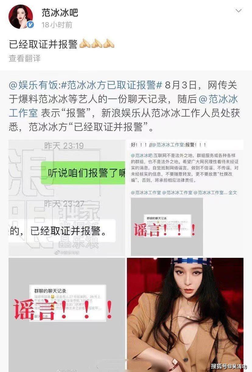 """何炅也出现在了""""吴亦凡供出的明星""""名单插图9"""