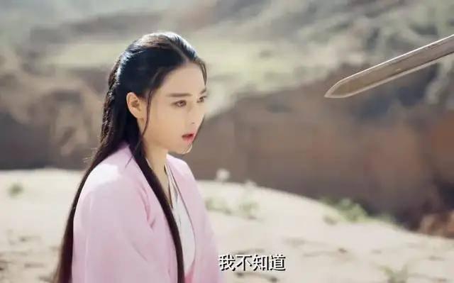 """图片[12]-""""武林第一美""""不要硬演,有人看一眼就沦陷,有人我想把她脸遮上-妖次元"""