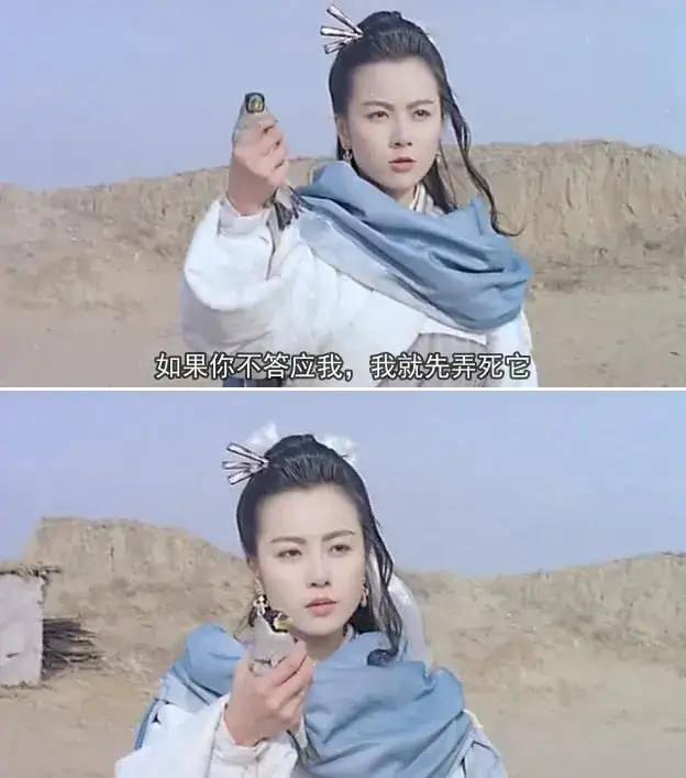 """图片[14]-""""武林第一美""""不要硬演,有人看一眼就沦陷,有人我想把她脸遮上-妖次元"""