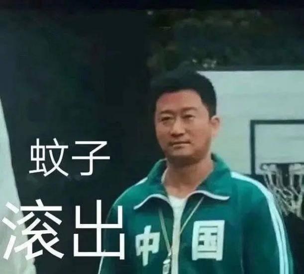 图片[5]-说最豪横的话,干最好笑的事,吴京,你咋这么秀呢?-妖次元