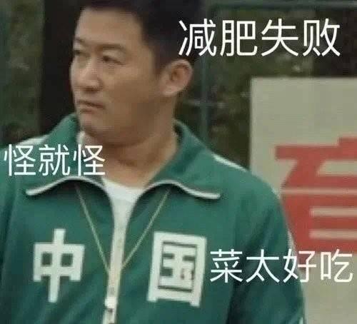 图片[4]-说最豪横的话,干最好笑的事,吴京,你咋这么秀呢?-妖次元
