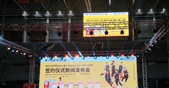CBA预测下赛季辽宁队12人大名单:赵继伟顶薪续约!